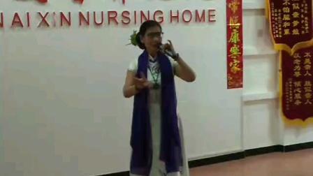 彭淑惠演唱河北梆子《大登殿》华北医院慰问演出。