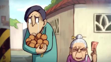 刺客伍六七:坏人变老了,阿婆坑惨了想买橙的小伙子