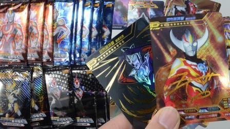 奥特曼卡片 2包荣耀版 5包传奇版 10包豪华版 又拆出签名卡 送卡
