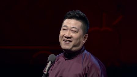 """张鹤伦与观众配合默契,郭德纲惨变""""肉松"""""""