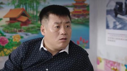 《乡村爱情12》新春特供,大个儿宋晓峰齐遭催婚,是过年回家的你吗?