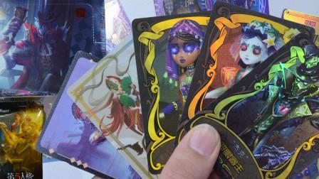 第5人格卡片 30包豪华版 1包10元卡出了两张稀世卡和一堆奇珍卡