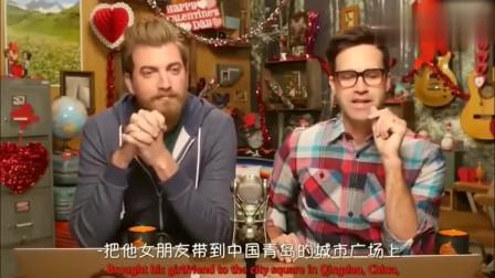 老外在中国:中国小伙求婚仪式爆红欧美,连钻戒都不用,羡煞老外