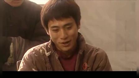 血色浪漫:钟跃民油嘴滑舌惹注目,报上姓名后竟吃小灶了!