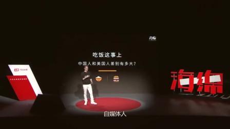 老外在中国:为什么中国人比美国人更热衷吃饭?