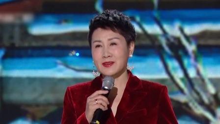 张凯丽《渴望》,华语金曲再唱起 吉林卫视春晚 20200117