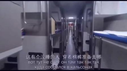 老外在中国:俄罗斯小伙第一次乘坐中国高铁直呼:好有未来感,我已经喜欢上了
