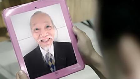 爷爷死后仍惦记孙女,送来手机和平板,可惜都是纸做的