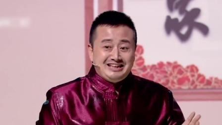 """赵海燕闫光明《全家福》,""""常回家看看""""才是爱 吉林卫视春晚 20200117"""