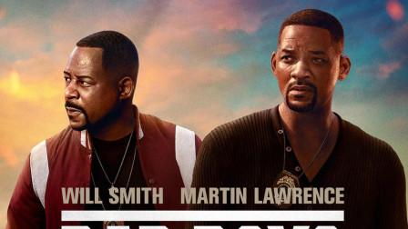 好莱坞动作警匪电影《绝地战警:疾速追击》制霸迈阿密