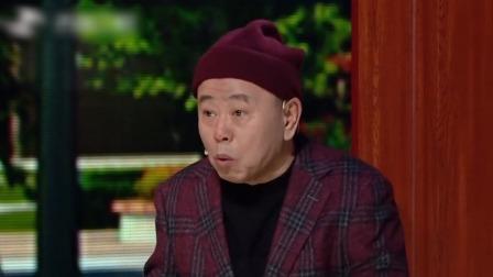 """潘长江自带笑点""""张冠李戴"""",魏三糊里糊涂误会加深 吉林卫视春晚 20200117"""