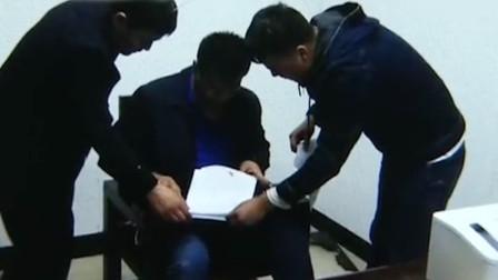 男子作案后外出游玩,竟玩起了网络直播,被陕西民警抓个正着