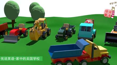 施工现场的7辆工程车,你都认识吗?它们在干什么呢