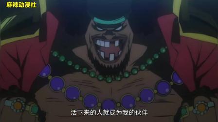 海贼王:黑胡子也害怕的男人,你们别管他
