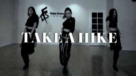超火舞蹈智妍:Take a hike翻跳 (天舞)温哥华