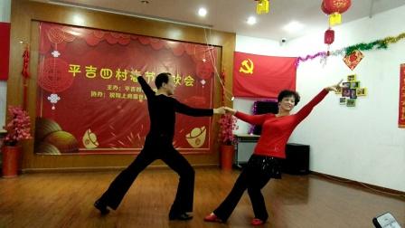 《休闲伦巴楚韵》李老师夫妇上海闵行蓝色港湾春晚表演。2020年元月17日