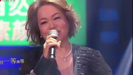 金曲捞:谭咏麟杜丽莎合唱《爱与痛的边缘》,让人忘记年龄!