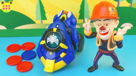 神兽金刚鲲鹏召唤器!熊出没光头强玩邦宝历险记玩具
