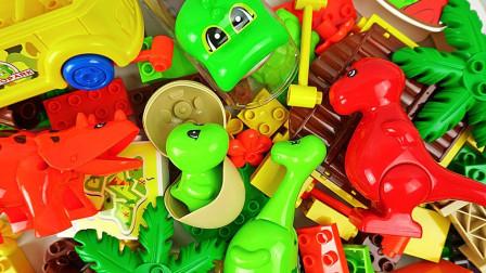 彩色零件搭建小恐龙