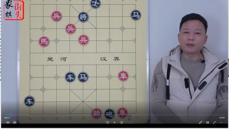 如果你有够大的本事 下象棋也能赢媳妇