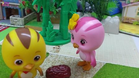 《萌鸡小队》小故事,麦奇发现一颗红红的果子,原来这叫红枣呀!