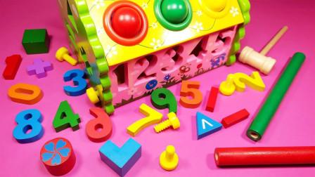 数字积木拼图七彩小屋玩具