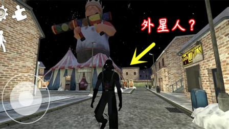 游戏真好玩 冰淇淋怪人外传:小胖子终于找到了外星人,外星人却把我抓走了!