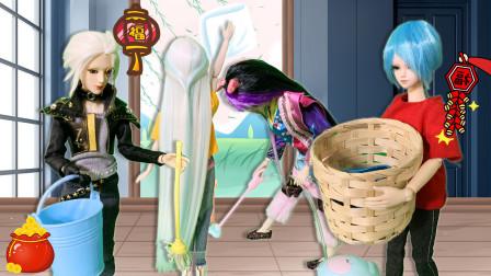 叶罗丽故事 庞尊和颜爵到水王子家过新年 水王子打扫他们捣乱