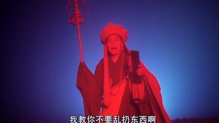 罗家英饰演的唐僧真的是太啰嗦了, 经典唐僧式罗里吧嗦, 好笑~