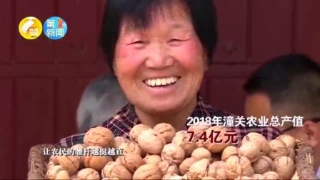 《70年70秒》获奖!陕西市县级融媒体中心协作机制启动