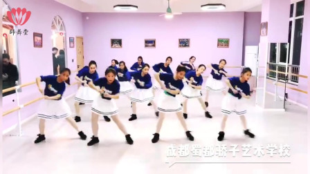 YOYO流行舞考级(2020.1)—成都蜀都娇子艺术学校