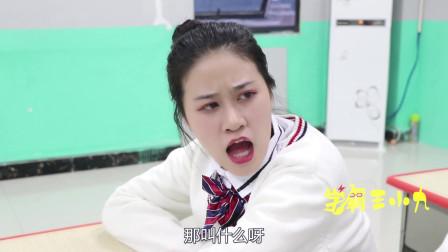 """学霸王小九校园剧:老师课堂做""""肯德基鸡腿"""",女同学竟一口一个,真逗"""