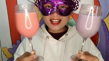 """小姐姐吃手工""""超大红酒杯布丁"""",粉嘟嘟紫莹莹,水润爽滑超美味"""