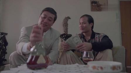 《轰天皇家将》惠英红潜入毒枭老巢,杨盼盼与曾江同归于尽