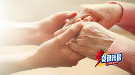 【辣报】78岁女子与22岁男子恋爱 转账170万