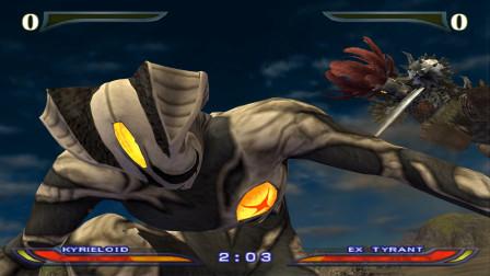 奥特曼格斗:基里艾洛德人vsEX泰兰特,不要你觉得,我只要我觉得!