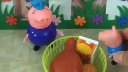 猪爷爷对乔治很好,乔治把买来的汉堡都给猪爷爷吃,乔治真懂事