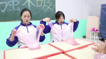学霸王小九短剧:同学们的无硼砂泥不让老师玩,没想老师用黄豆酱做泥,还能搭帐篷