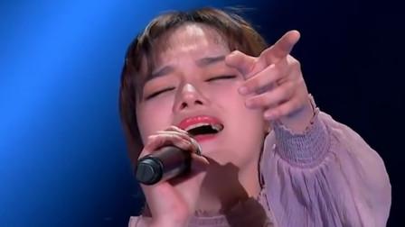 """""""神级""""翻唱现场,19岁女孩挑战《左手指月》,一开口便是王者"""