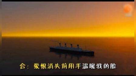 《广岛之恋》张洪量、莫文蔚演唱,前奏一响起思绪感慨万千
