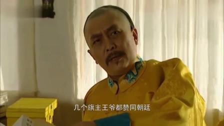雍正王朝:老八企图夺下兵权,不料将领只认圣旨,或者十三爷手令