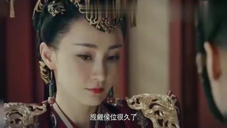 剑王朝:王后怀疑手下的忠诚,用这样方法验证,手段够狠的
