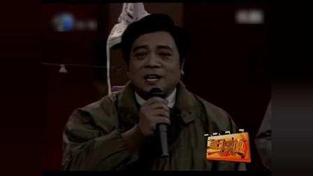 经典怀旧小品《卖鞋》,牛群冯巩主演,赵忠祥、韩乔生客串