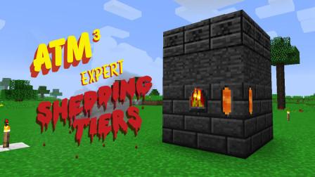 我的世界《All the mods 3 专家版 Ep6 焦黑熔炉》Minecraft多模组生存实况视频 安逸菌解说