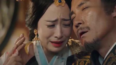 剑王朝:贤王临死香妃说出秘密,贤王大吐鲜血