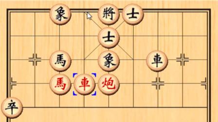 象棋:丢车造杀,掌握这两种要诀,棋艺至少提高一倍