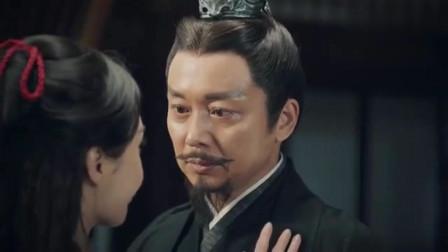 剑王朝:王上要与自己的王后永世不分离,这是真爱