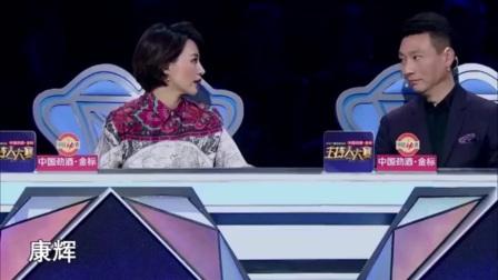 主持人大赛:董卿调侃康辉和撒贝宁的长相已过时,不符合当下审美