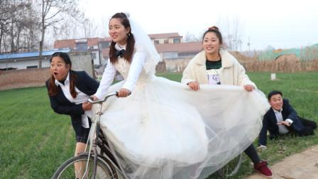 校园下乡记上:小楠骑着车带同学们玩,结果半路把人拉掉了,真逗