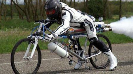 """牛人自制""""世界最快""""自行车!改装火箭助推器,法拉利都跑不过"""